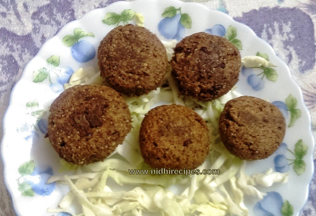 Rajma Gilauti Kabab